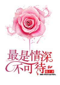 大唐妖怪圖鑑