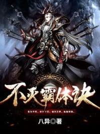 從玉藻前開始東京除妖